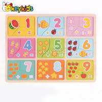 2016 Wholesale Baby Wooden Custom Puzzle