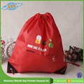 Made In China Custom Gift Drawstring Bags Polyester