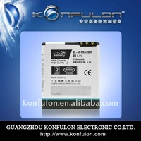 BL-5F Battery for Nokia Mobile Phone N95