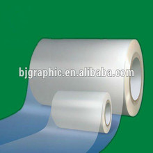 Digital Thermal Laminating Film 35MIC Thick