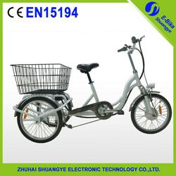 Best quality 20 inch adult cargo motor tricycle