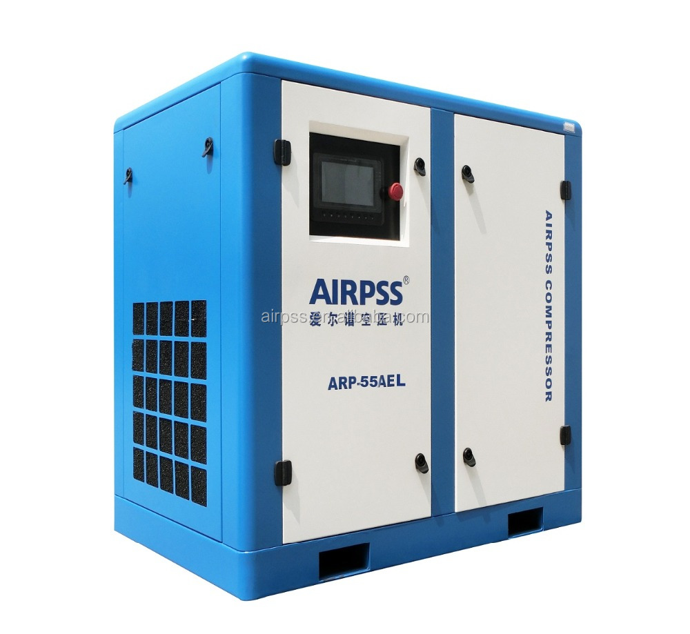 10.9 m3/min 7-13bar 75hp screw air compressor