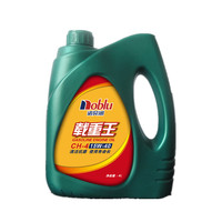 Diesel engine oil, Automotive Lubricant synthetic motor oil 5w-40/ Transmission oil