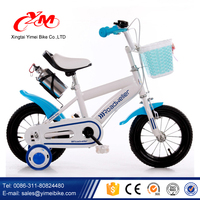 2016 High quality Factory price 3-wheel bicycle for child / dirt bike for kids for sale/2016 mini chopper bikes for sale cheap