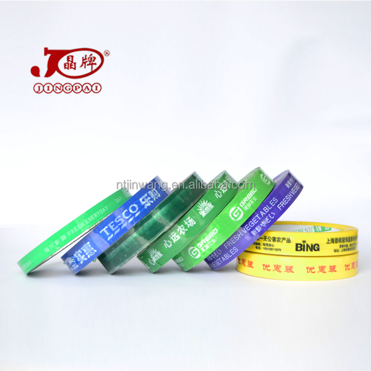NANTONG JINWANG OPP packing tape colored sticky tape1.5cm