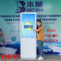 40/43/50/55/65 inch standing digital signage ad player with cell phone charging kiosk windows/andriod os lcd wifi touch screen