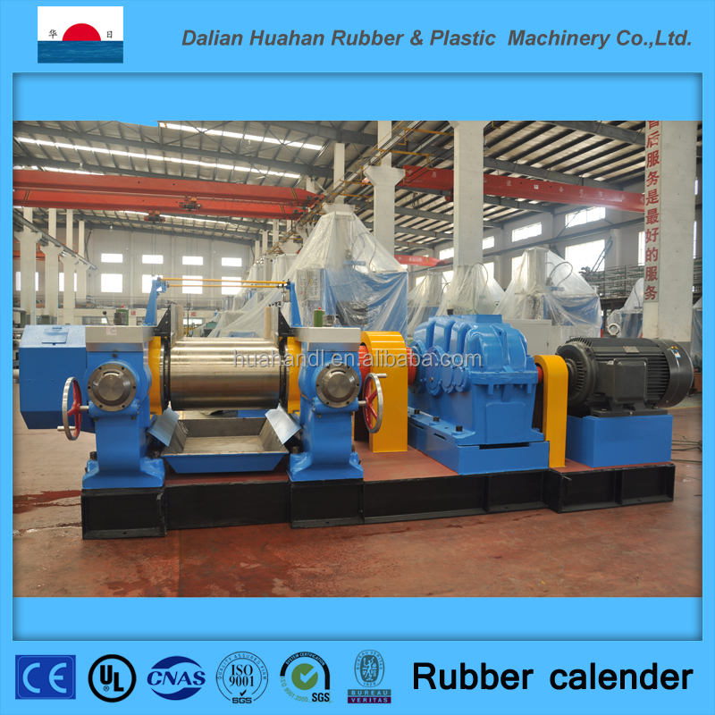 2016 Low Price Tire Recycling Rubber Crusher Machine