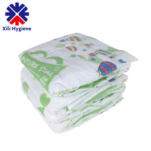 Happy Cloth like Magic Tape Hugs Baby Diapers Baby Nappies