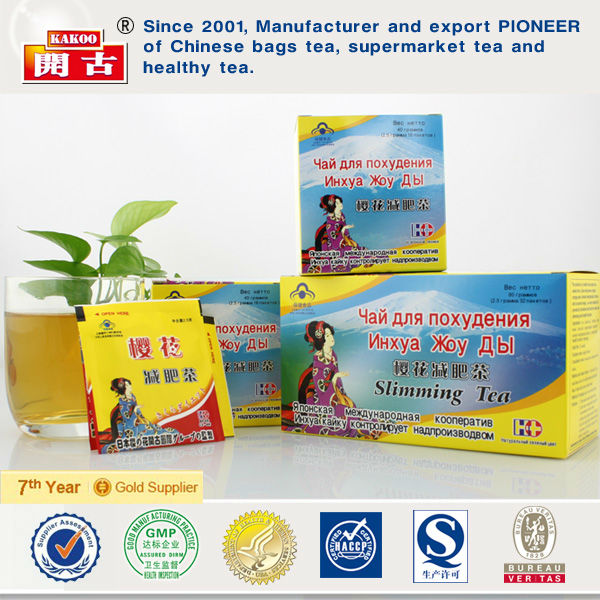 Japanese Cherry Blossom Slimming Tea slim tea to lose weight slimming milk tea weight loss pill