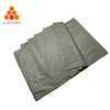 recyclable pp woven fabric plastic polypropylene 25kg cement bags algeria hs code 630533