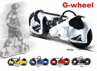 49cc G-Wheel / Wheelman / Gasoline Skateboard/2 wheel 49cc gas scooter/
