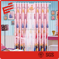 custom single window line curtain
