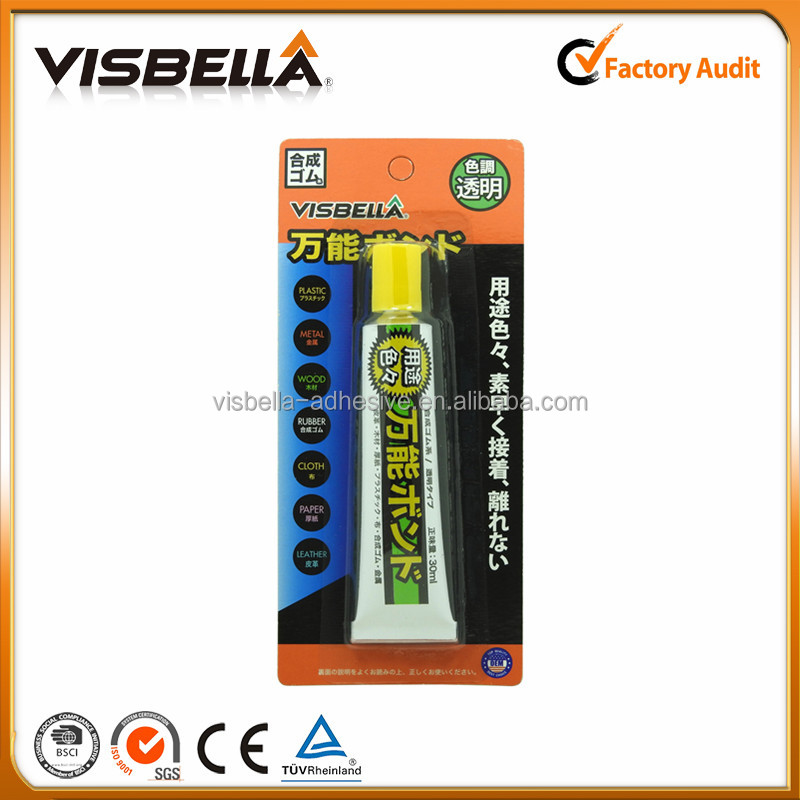 Visbella Contact Adhesive Neoprene Glue For Brake Shoes
