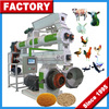 Horizontal Poultry Cattle Feed Pellet Mills, Pellet Mill for Making Cattle Feed