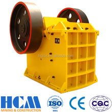 China Leading PE/PEX Series Stone Jaw Crusher | Energy Conservation Environmental Protection Jaw Crusher