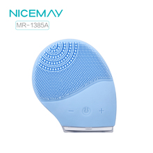 exfoliating electric body/facial brush with vibration
