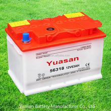 Yuasan Long Life Lead Acid Dry Charged DIN 63 Rechargeable Auto Car Battery 12V 63AH -56318