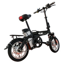 electric bikes e bike for men with electric assist motors