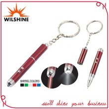 Red Laser Pen with Key Chain