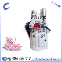 High Quality Professional Pill Making Machine/Automatic Tablet Press for Candy or Pillers Making Machine