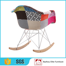 PP wooden rocking outdoor pod chair