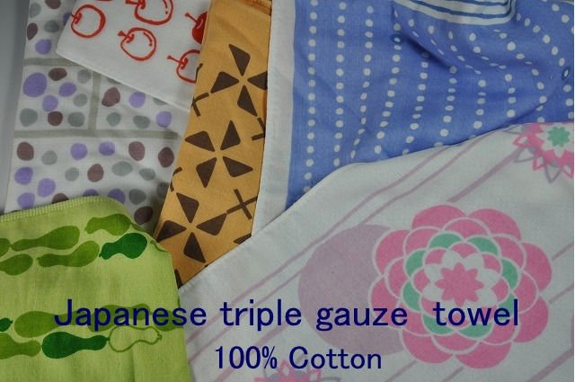 Japanese triple gauze towel
