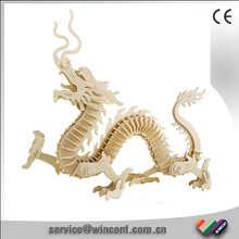 European Hot Sales Wooden 3D Chinese Dragon Puzzle