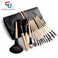 2016 Multi-purpose Cosmetic Makeup Brush Set