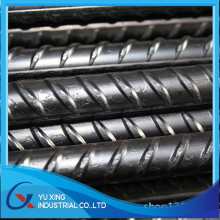 8mm 10mm 12mm ~ 50mm deformed steel bar/deformed rebar/ mild steel bar price from manufacturer