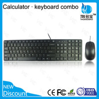 2.4G computer peripheral keyboard and mouse for bank