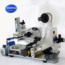DEPAI DP-LM60 Automatic Samll Bottle Sticker Labeling Making Machine For Sale