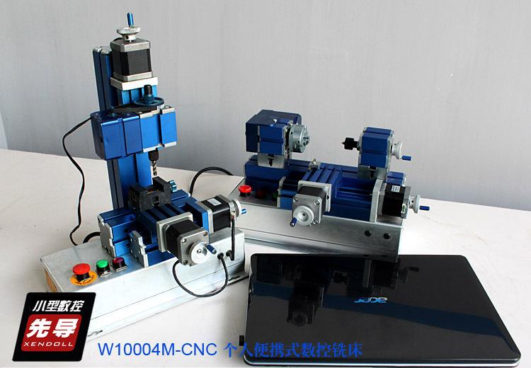 W10004m Cnc Mini Cnc Mill Buy Small Cnc Mill Micro Cnc