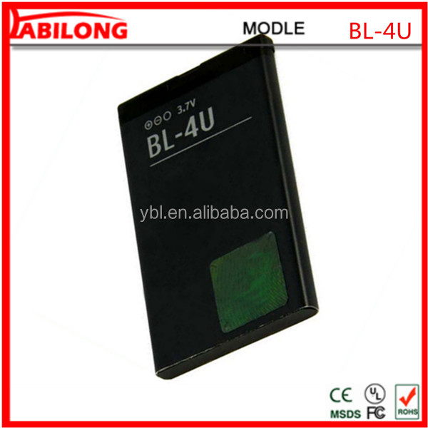 the cell phone battery for NOKIA 3120c 5250 5330XM 5530XM 5730XM 6212c 6600s 6600is 8800Arte