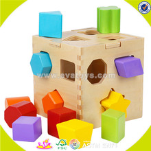 wholesale educational wooden shape sorting box toy, funny Wooden sorting box toy, colorful wooden sorting box toy W12D017