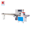 Automatic outdoor umbrella tool pouch packaging machine
