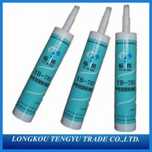 Neutral weatherproof and waterproof silicone sealant special for aluminum plastic windows and doors sealing sealant