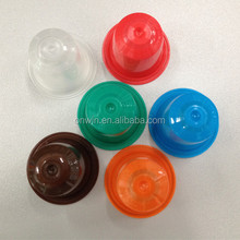 High quality Empty coffee Capsule for Nespresso ,K-CUP ,LAVAZZA coffee maker