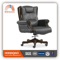CM-B77BS swivel leather executive office chair