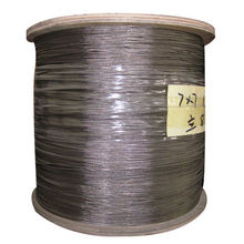 1mm stainless steel wire rope 7X7