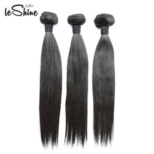 HOT New Product 2014 China Manufacturer Alibaba Express black short hair angels hair weave