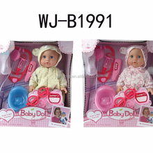 35cm doll with drinking urine tears stoo winkl function baby doll toy set