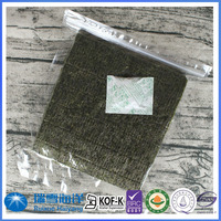 Japanese 2017 Fresh Green Nori Seaweed