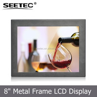 open frame 8 inch IPS panel wider viewing angel resistive touch 4:3 aspect square desktop monitor with vga hdmi multi-input
