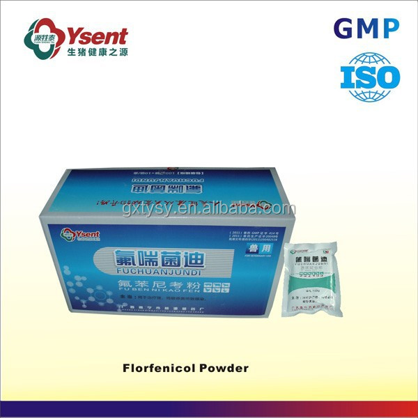 Alibaba china florfenicol powder dog medicine