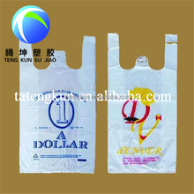 Plastic Supermarket Economy antistatic singlet bags,ecofriendly biodegradable plastic bags/packaging bags
