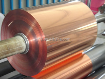 T2 copper foil with PET film mylar tape