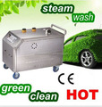 Diesel Electric Car Steam Wash Machine