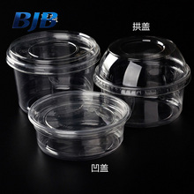wholesale sealable leakproof trasparent plastic salad box with lid