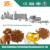 Continuous Automatic Pet food machinery