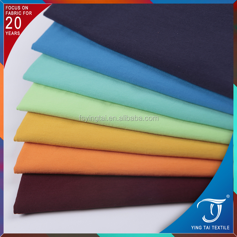 Free sample cotton twill 97 cotton 3 spandex solid dyed trouser fabric